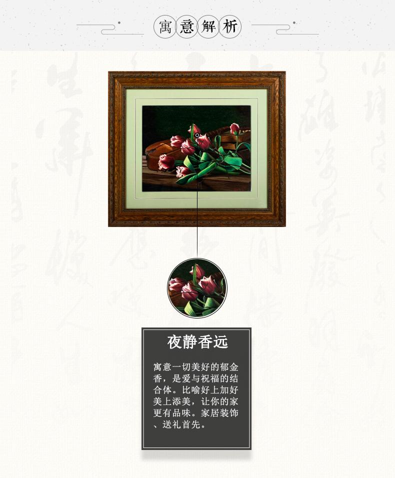 詳情3_r1_c1.jpg