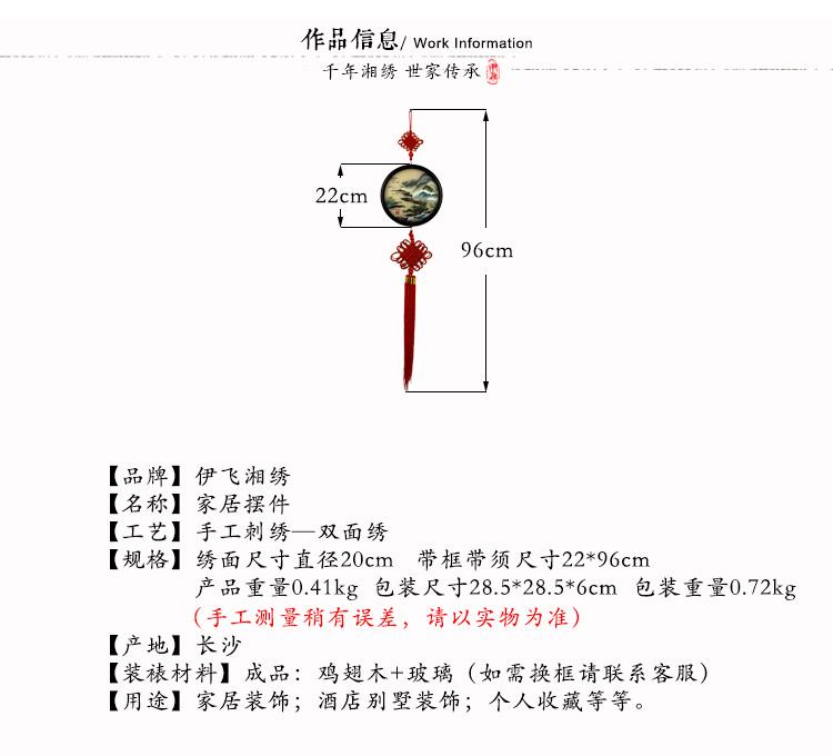 作品信息1.jpg