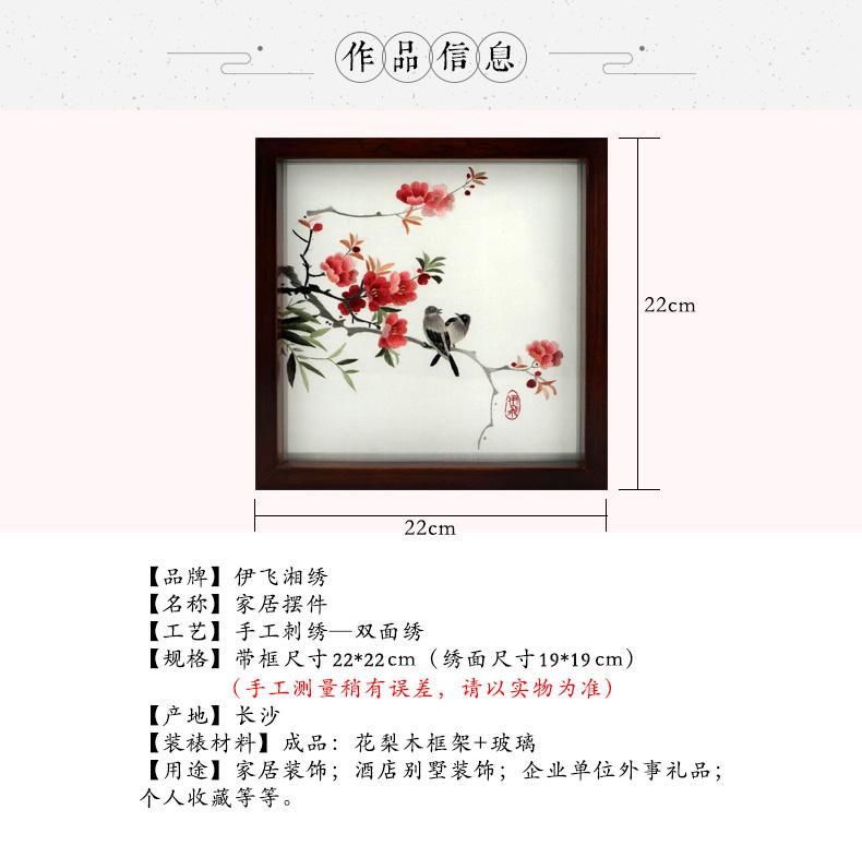 詳情2_r1_c1.jpg