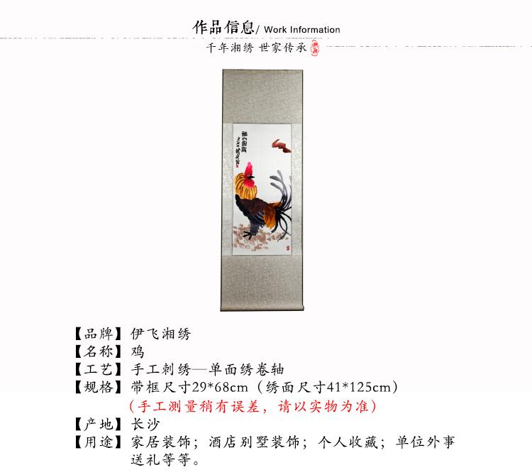 j-0005.jpg