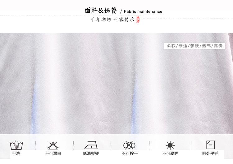 面料保養3.jpg