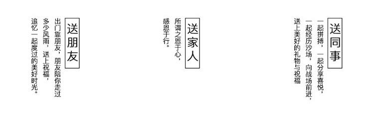 手帕_r1_c1-750.jpg