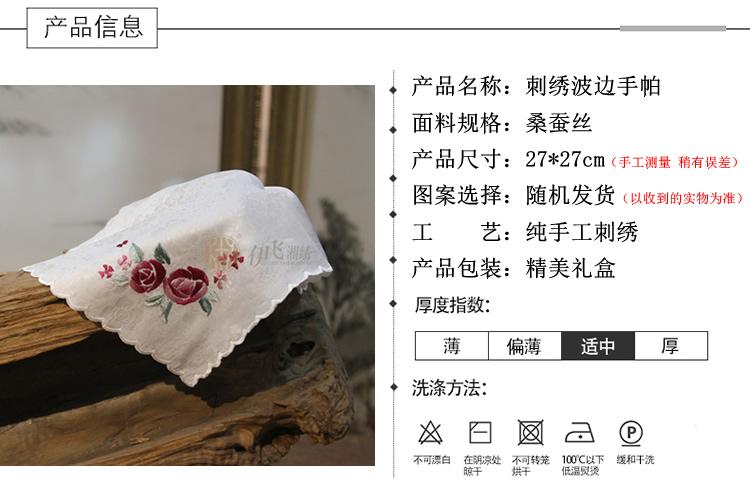 2_r1_c1-750.jpg
